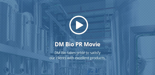 This is a PR movie of DM Bio. In this movie, you can find out DM Bio's facility and all manufacturing equipment, and also DM Bio's strength.
